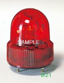 パトライト 〓 小型回転灯 ブザー付 Φ118:赤 〓 使用電圧:AC200V 〓 SKHB-200A-R
