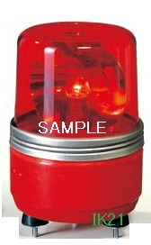 パトライト 〓 小型回転灯 Φ100:赤 〓 使用電圧:AC200V 〓 SKH-200EA-R