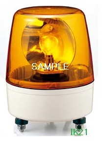 パトライト 〓 大型回転灯 Φ162:黄 〓 使用電圧:AC200V 〓 KP-200A-Y