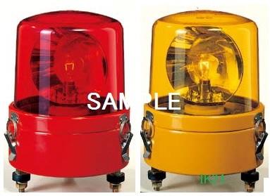 パトライト 〓 大型回転灯 Φ162:黄 〓 使用電圧:AC100V 〓 SKL-110CA-Y