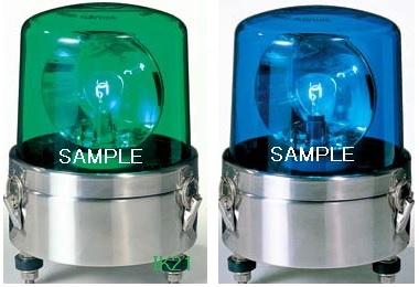 パトライト 〓 大型回転灯(ボディ材質;ステンレス) Φ162:緑 〓 使用電圧:DC24V 〓 SKL-102SA-G