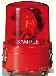 パトライト 〓 大型回転灯 Φ187:赤 〓 使用電圧:AC100V 〓 SKC-210A-R