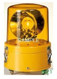 パトライト 〓 大型回転灯 Φ187:黄 〓 使用電圧:AC200V 〓 SKC-220A-Y
