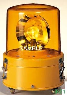 パトライト 〓 耐振型大型回転灯 Φ187:黄 〓 使用電圧:AC100V 〓 RV-110A-Y