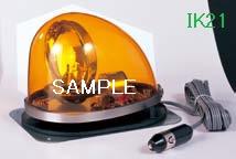 パトライト 〓 流線型回転灯:【色】:黄 〓 使用電圧:DC24V 〓 HKFM-102G-Y