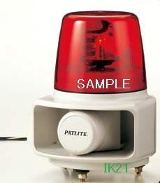 パトライト 〓 ホーンスピーカ一体型マルチ電子音回転灯 Φ162 105dB:【色】:赤 〓 使用電圧:AC100V 〓 RT-100C-Rラッパッパ
