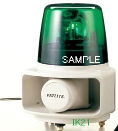 パトライト 〓 ホーンスピーカ一体型マルチ電子音回転灯 Φ162 105dB:【色】:緑 〓 使用電圧:AC200V 〓 RT-200C-Gラッパッパ