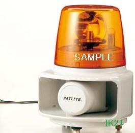 パトライト 〓 ホーンスピーカ一体型マルチ電子音回転灯 Φ162 105dB:【色】:黄 〓 使用電圧:AC100V 〓 RT-100D-Yラッパッパ