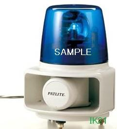 パトライト 〓 ホーンスピーカ一体型マルチ電子音回転灯 Φ162 105dB:【色】:青 〓 使用電圧:AC100V 〓 RT-100D-Bラッパッパ