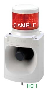 パトライト 〓 LED積層信号灯付き電子音報知器 Φ100 105dB:【色】:赤 〓 使用電圧:AC100V 〓 LKEH-110FD-R