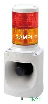 パトライト 〓 LED積層信号灯付き電子音報知器 Φ100 105dB:【色】:赤黄 〓 使用電圧:DC24V 〓 LKEH-202FA-RY