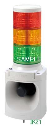 パトライト 〓 LED積層信号灯付き電子音報知器 Φ100 105dB:【色】:赤黄緑 〓 使用電圧:DC24V 〓 LKEH-302FA-RYG