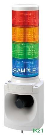 パトライト 〓 LED積層信号灯付き電子音報知器 Φ100 105dB:【色】:赤黄緑青 〓 使用電圧:AC100V 〓 LKEH-410FD-RYGB