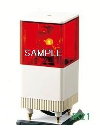 パトライト 〓 電子音積層回転灯 □116 85dB:【色】:赤 〓 使用電圧:AC200V 〓 KJT-120C-R