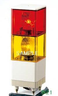 パトライト 〓 電子音積層回転灯 □116 90dB:【色】:赤黄 〓 使用電圧:DC24V 〓 KJT-202D-RY