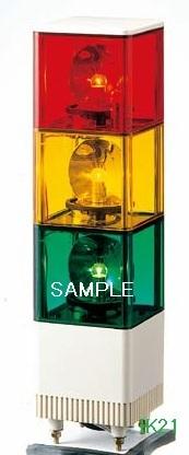 パトライト 〓 電子音積層回転灯 □116 90dB:【色】:赤黄緑 〓 使用電圧:DC24V 〓 KJT-302D-RYG