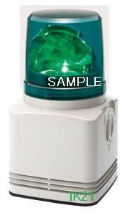 パトライト 〓 電子音積層回転灯 φ100 90dB:【色】:緑 〓 使用電圧:DC24V 〓 RFT-24A-G