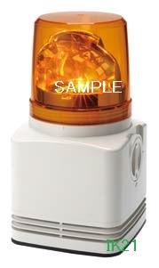 パトライト 〓 電子音積層回転灯 φ100 90dB:【色】:黄 〓 使用電圧:AC220V 〓 RFT-220D-Y