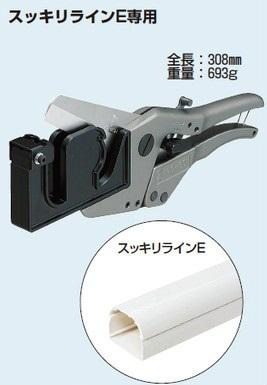 未来工業 【販売単位:1個】〓スッキリラインカッター〓GC-80