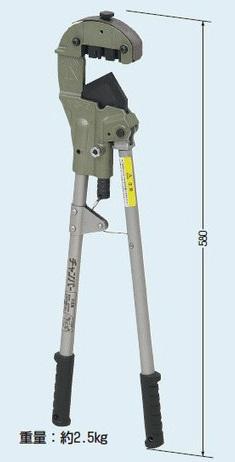 未来工業 【販売単位:1個】〓チャンバー(天井下地部材切断工具)〓MC-19