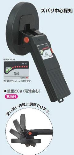 未来工業 【販売単位:】〓ボックスアッタ―2(金属探知器)〓BUT-2