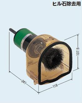 未来工業 【販売単位:1個】〓壁面クリーナー(ヒル石除去用ワイヤーブラシ)〓FH-CH