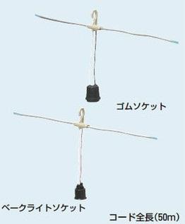 未来工業 【販売単位:1セット】〓防水ソケット 材質:ゴムソケット ソケット数:24個〓LBS-24R