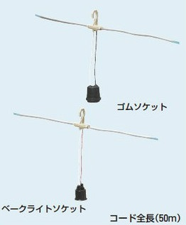 未来工業 【販売単位:1セット】〓防水ソケット 材質:ベークライトソケット ソケット数:16個〓LBS-16B
