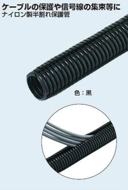 未来工業 【販売単位:1把】〓パックンフレキ(ナイロンタイプ) 色:黒 長さ:50m〓P-FRA-22