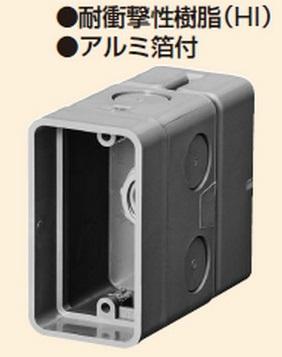 未来工業 【販売単位20個】〓両面埋込スイッチボックス1個用〓R-CSW-1S78N