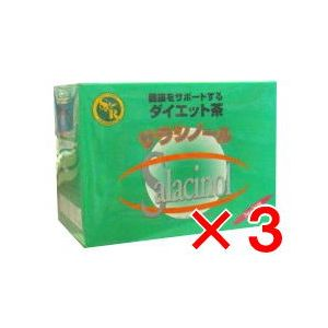 サラシノール お茶 3g×30包(3箱セット)+顆粒8包おまけ