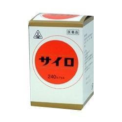 【第2類医薬品】ホノミ漢方 サイロ 240カプセル 【送料無料※北海道・沖縄除く】