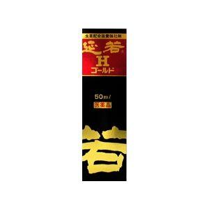 【第3類医薬品】救心製薬 延若(えんじゃく)Hゴールド 50ml×50本 送料無料