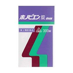 【第2類医薬品】(+36錠おまけ)ホノミ漢方 ホノビエン錠deux (ホノビエンジョウドゥ) 300錠×2個 送料無料