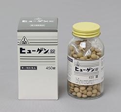 【第2類医薬品】ホノミ漢方 ヒューゲン錠 450錠