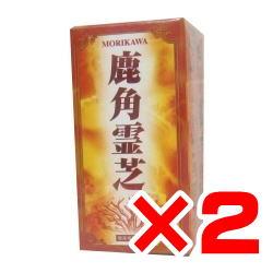 森川健康堂 鹿角霊芝 300粒×2箱セット