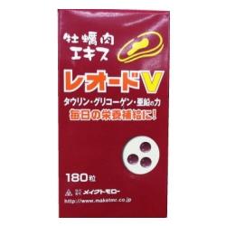 レオードV 180粒 【送料無料※北海道除く】