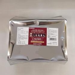 【第2類医薬品】原末 八味地黄丸 ウチダ和漢薬 八味丸 20丸×252包 送料無料