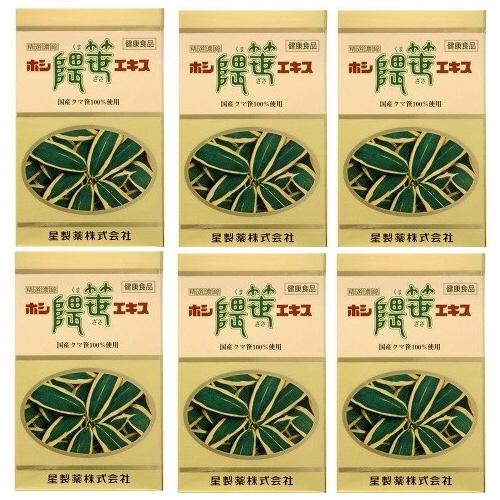 ホシ隈笹エキス 45g×6箱セット【送料無料】ホシ熊笹エキス クマ笹 クマザサ