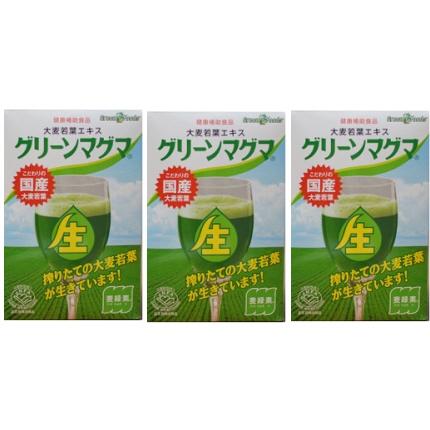 (+15包おまけ)グリーンマグマ 170g×3箱セット