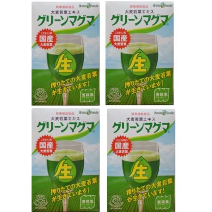 グリーンマグマ 170g×4箱セット(+20包おまけ) 【smtb-MS】