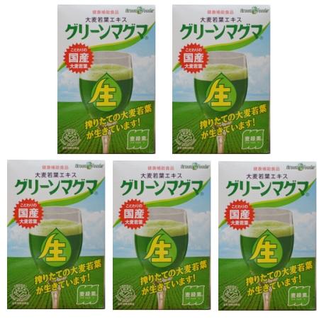 (+30包おまけ)グリーンマグマ 170g×5箱セット