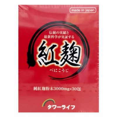 タワーライフ 紅麹 3g×30包 【送料無料】