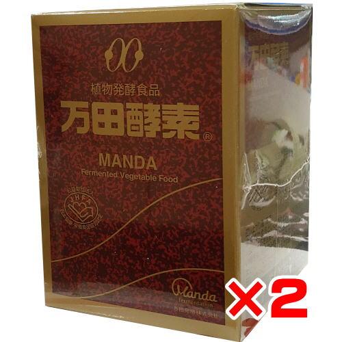 万田酵素 ペースト 瓶 145g×2箱セット【送料無料】