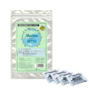 メシマ26710 60包 (顆粒タイプ) 【smtb-MS】