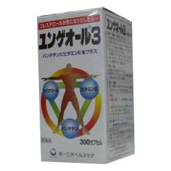 【第3類医薬品】ユンゲオール3 300カプセル×2箱セット 送料無料※北海道除く