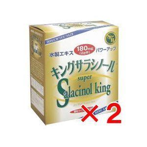 キングサラシノール 2g×30包(2箱セット)+20包おまけ