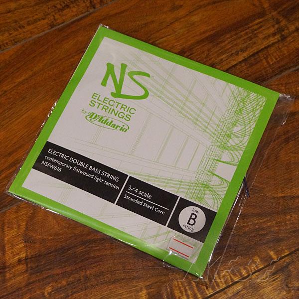 NS Design NSFW616 [Low B string]