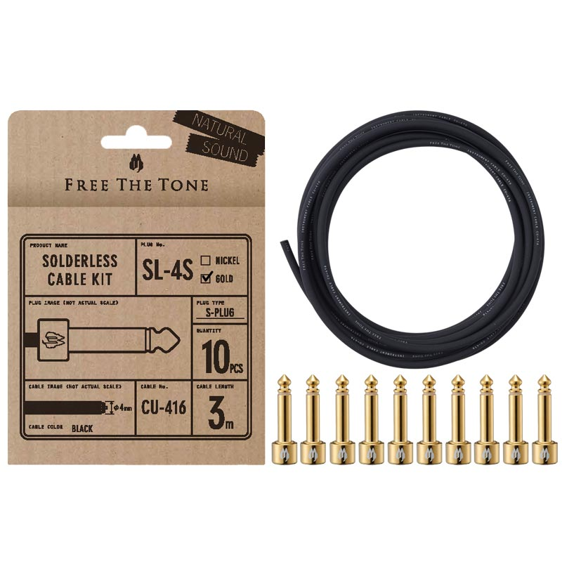 Free The Tone CU-416用ソルダーレスプラグキット [Sプラグ10個 / ケーブル3m] [SL-4S-GD-10K(GOLD)]