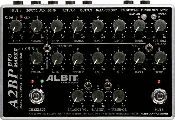 ALBIT A2BP pro MARK II 【ベースプリアンプ】 【即納可能】